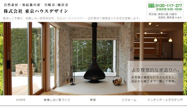 株式会社東京ハウスデザイン