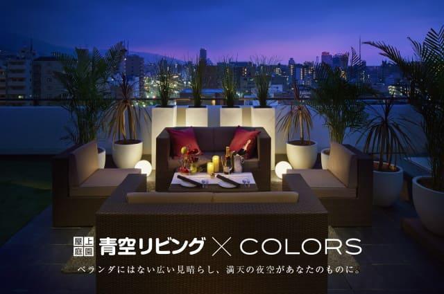 桧家住宅colors